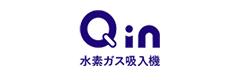 水素ガス吸入機 Qin